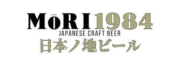 Mori1984 Japanese Craft Beer
